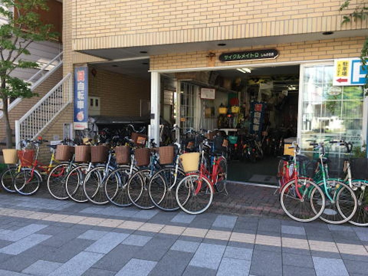 サイクルメイトQ 新軽店