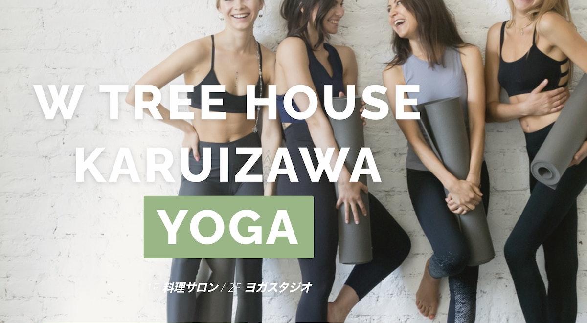 ヨガスタジオ・W Tree House