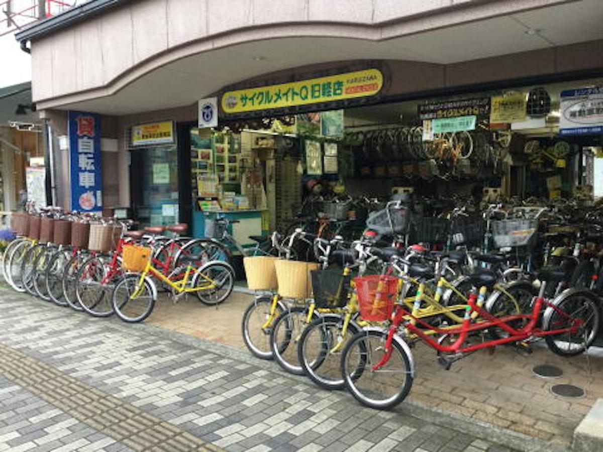 サイクルメイトQ 旧軽本店